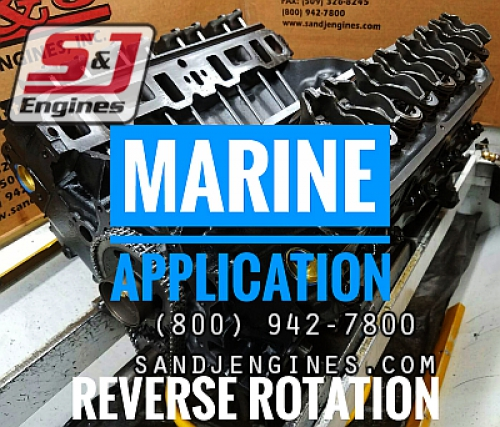 rebuilt marine engines 1987 Ford Indmar