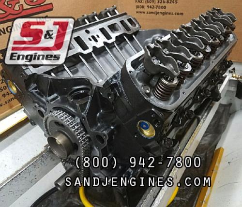 Rebuilt Auto Engines 1989 Mercury Grand Marquis