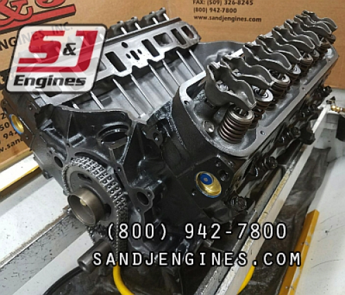 rebuilt auto engines 1997 Ford